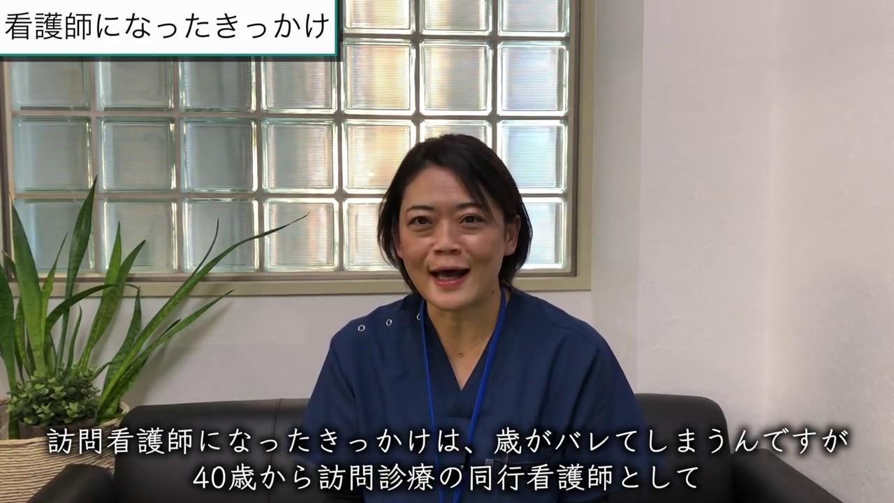 "<span class=""title"">スタッフ紹介 | LCCチャンネル #016</span>"