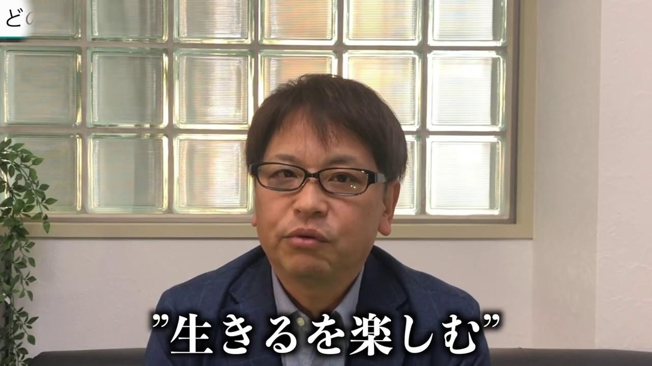 "<span class=""title"">スタッフ紹介 | LCCチャンネル #017</span>"
