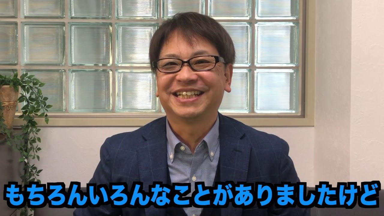 """<span class=""""title"""">社員の裏側!?プライベートインビュー│LCCチャンネル #019</span>"""